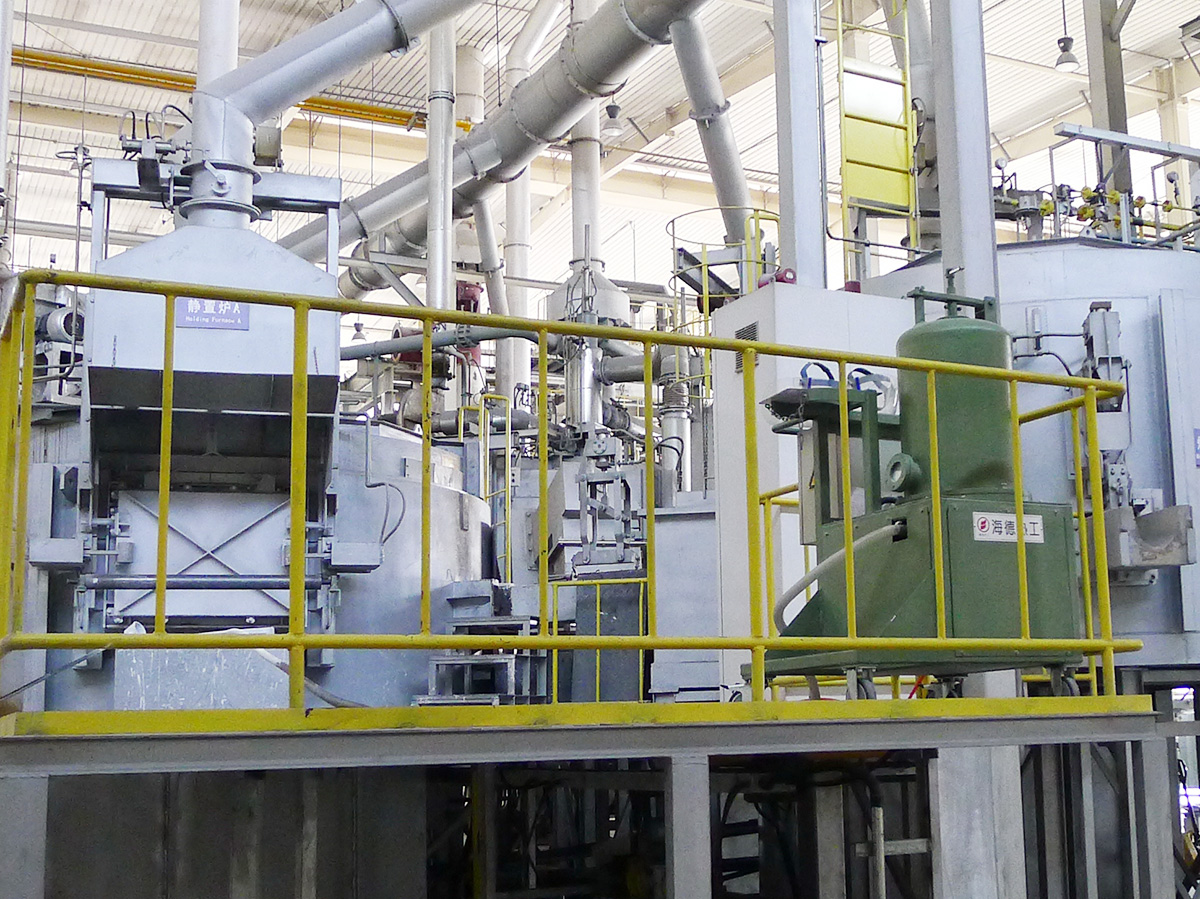 Aluminum refining and degassing equipment